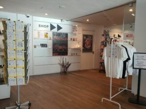 Eye Film Museum Shop